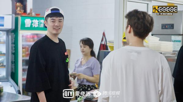 《哈哈哈哈哈》邓超陈赫螃蟹卖亏了