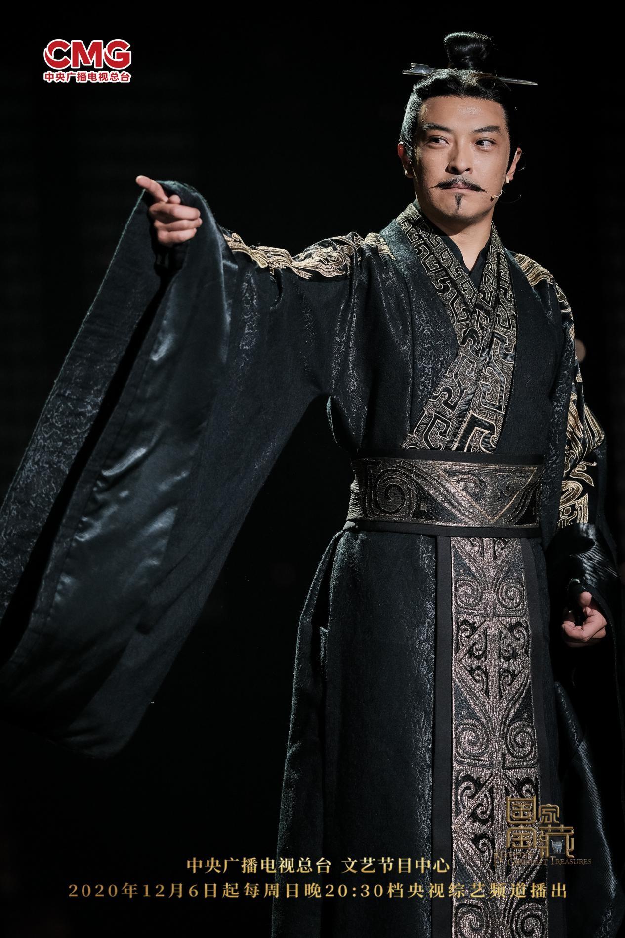 傅大龙《国家宝藏》获得热搜和表演秦王好评