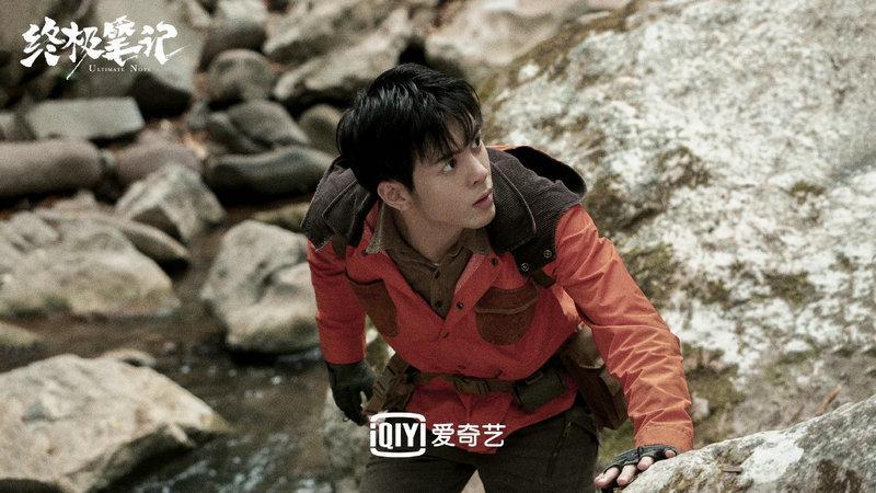 《终极笔记》正在热播 吴邪张起灵领队探险