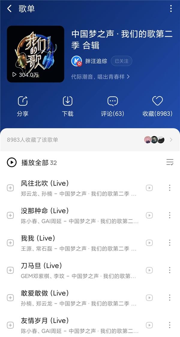 王源与常石磊挑战高难度歌曲