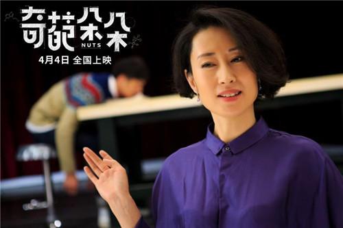 《奇葩朵朵》曝光最新剧照张若昀马思纯