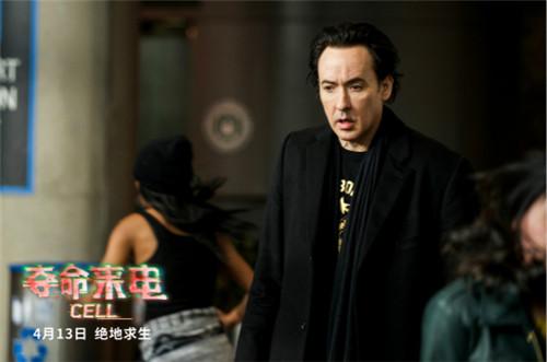 【美天棋牌】电影《夺命来电》4月13日上映 一触即发