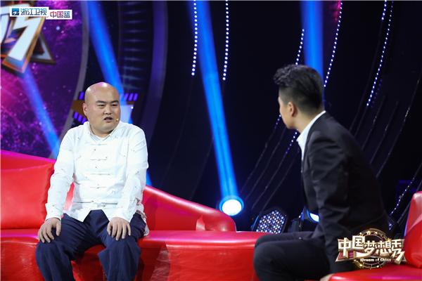 【美天棋牌】《中国梦想秀》抗癌漫画家丁一酱追梦