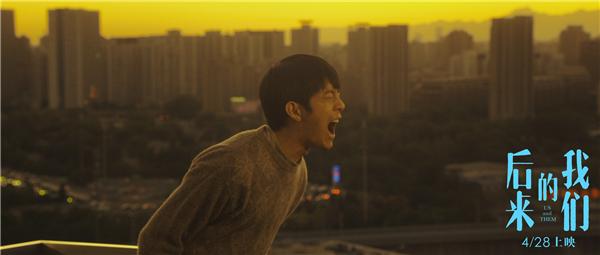 陈奕迅跨刀电影《后来的我们》 主题曲