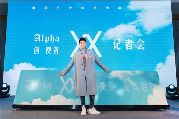 潘玮柏世界巡演开跑 首站北京4月21日