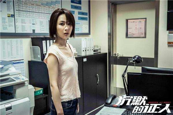 《沉默的证人》张家辉杨紫携手动作大片