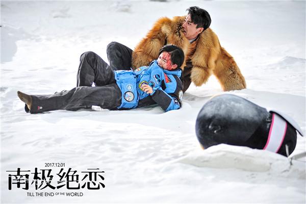 《南极绝恋》定档1201 杨子姗眼神有戏