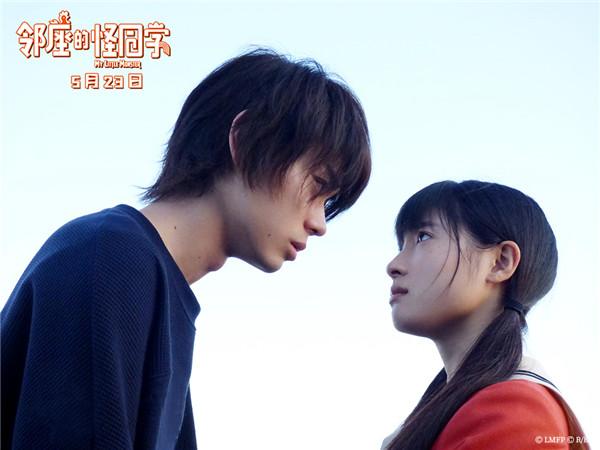 【博狗扑克】电影《邻座的怪同学》定档5.23