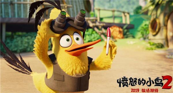 """【美天棋牌】《愤怒的小鸟2》曝""""塑料联盟""""预告"""