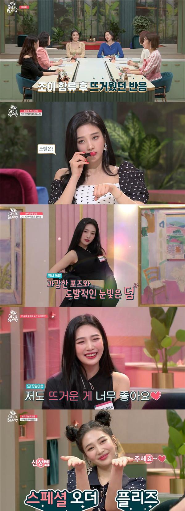 """【美天棋牌】""""大势中的大势""""Red Velvet JOY将继续活跃"""