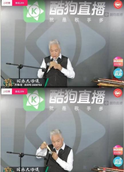【美天棋牌】国乐大师方锦龙直播弹奏刷新网友认知