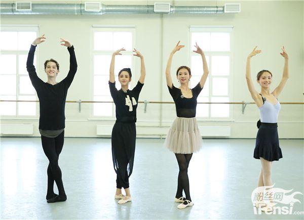俄罗斯芭蕾舞王子迷倒花样团林志玲?