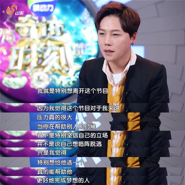 《【聚星平台网站】刘维录制现场痛哭:我什么忙也帮不上》