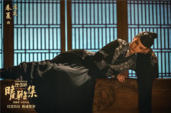 """《【聚星平台网】《晴雅集》曝""""刀扇出鞘""""新海报》"""