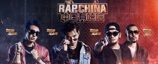 【博狗扑克】正版《中国有嘻哈》live曲目酷我上线