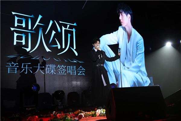 【博狗扑克】王晰携新专辑北京签唱