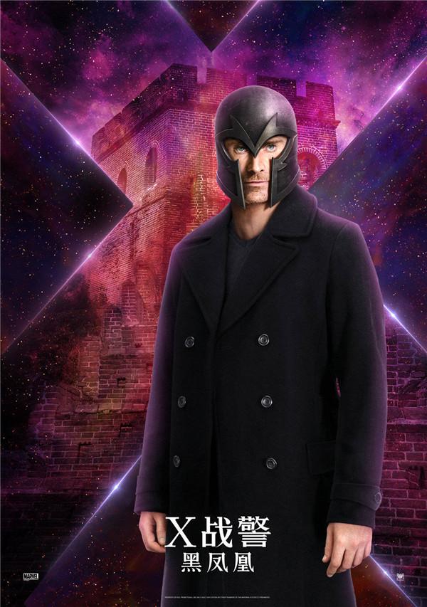 《X战警:黑凤凰》官宣主创5.29来华