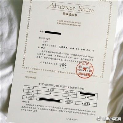 王俊凯读北电有特别条约?不会影响合约