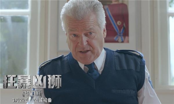 """【美天棋牌】《狂暴凶狮》曝""""城市巨兽""""版海报"""