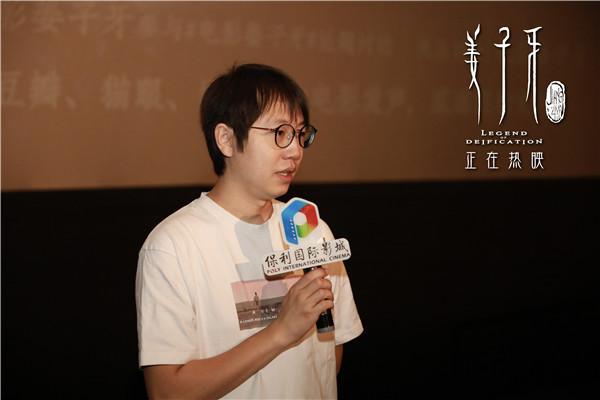 【美天棋牌】电影《姜子牙》打造不一样的东方英雄
