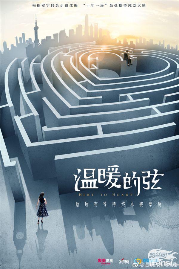 【美天棋牌】黄晓明杨洋肖顺尧,谁是霸道总裁界一哥