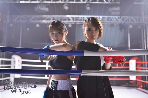 【博狗扑克】《倔强甜心》SNH48打造热血新偶像