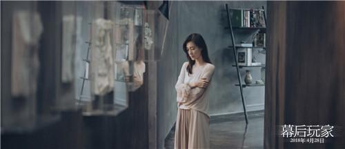 """【美天棋牌】《幕后玩家》曝""""戏精的诞生""""特辑"""