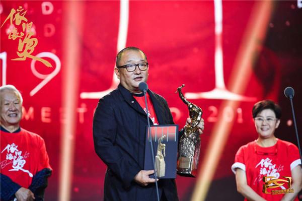 【博狗扑克】中国电影导演协会2019年度表彰