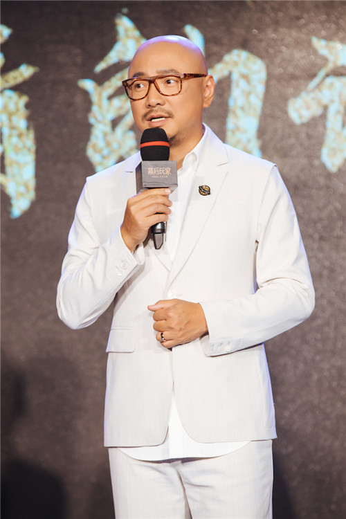 """《幕后玩家》发布会徐峥犯""""戏瘾"""""""