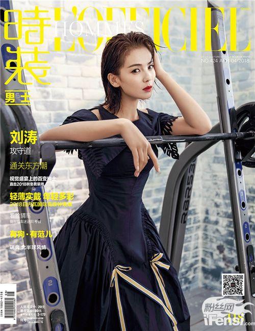 刘涛登杂志封面展现女性力量诠释生活