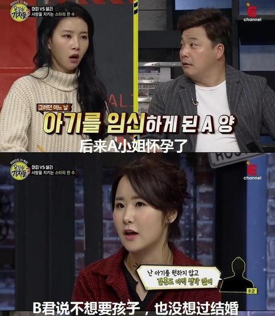 【博狗扑克】金泰熙秀智?为男友堕胎的韩国女星是谁