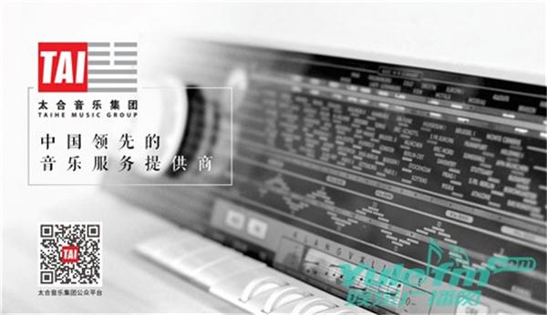 【博狗扑克】太合音乐旗下秀动众筹上线