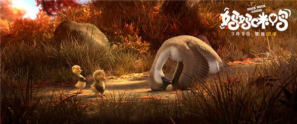 【博狗扑克】《妈妈咪鸭》小黄鸭回家大冒险