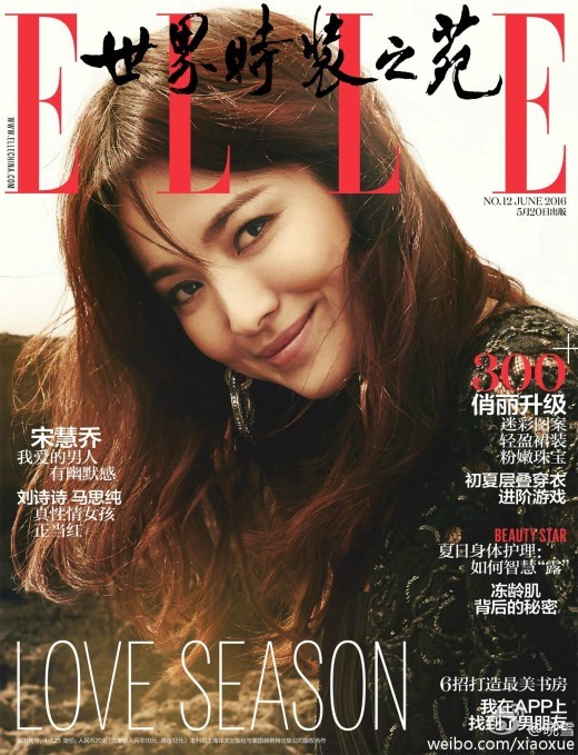 【博狗扑克】宋慧乔登中国杂志封面 熟女笑容迷人