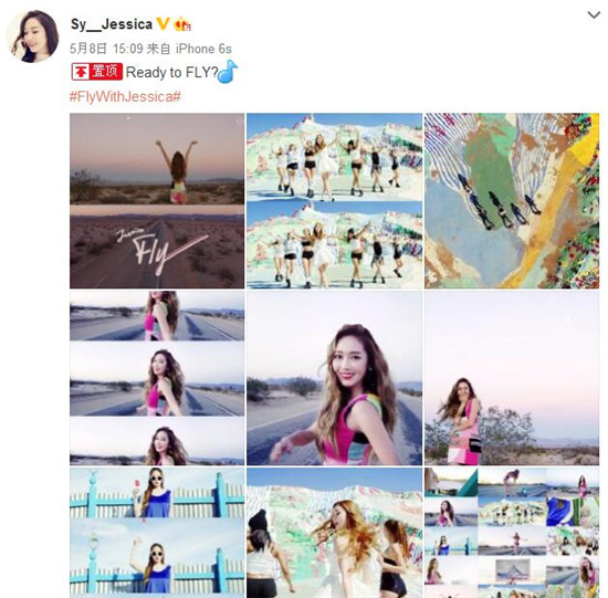 FlyWithJessica 郑秀妍首张个人solo本月出击