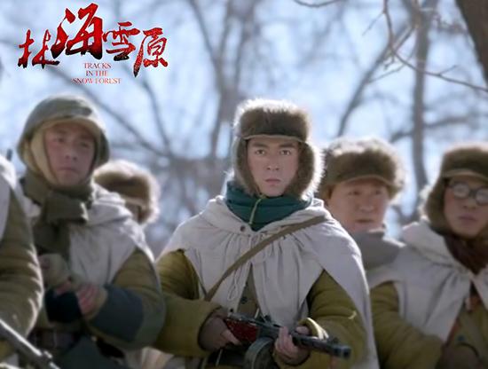 【博狗扑克】《林海雪原》热播 高名扬爆破众土匪
