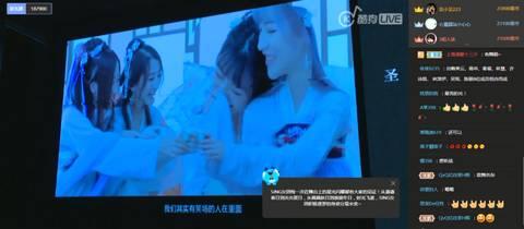 电子国风女团SING圣诞公演 PK打王者?