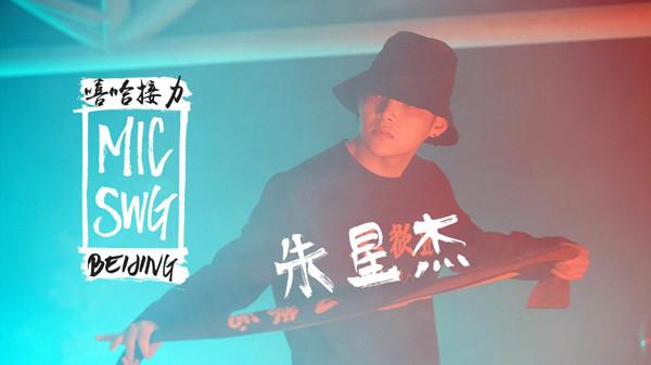 朱星杰! 在韩国被认可的全能型艺人