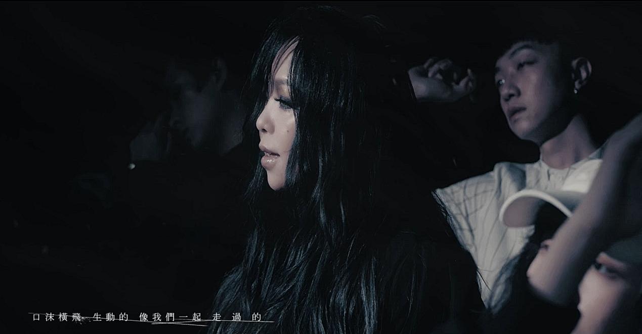 张惠妹新专酷狗首发你听的是歌还是故事