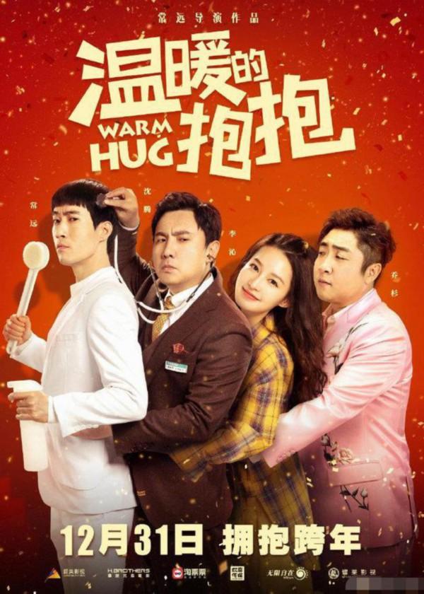 《温暖的抱抱》长垣:希望年轻人能找到更多的可能性