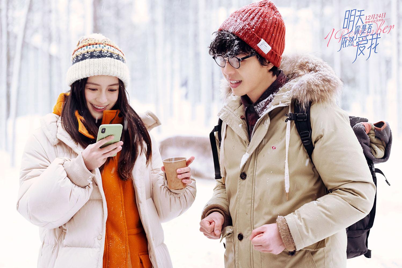 """《明天你是否依然爱我》发布杨颖演绎圣诞""""甜蜜的梦""""女友"""