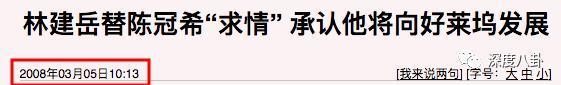 陈冠希真没做错什么,该成为超级偶像?