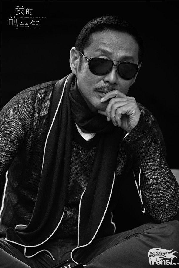 【美天棋牌】王东靳东 温文尔雅帅大叔PK耿直老干部