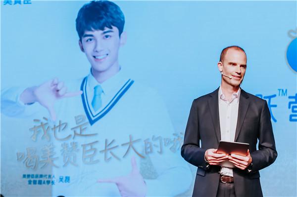 【博狗扑克】20岁全能学长吴磊担任品牌代言人
