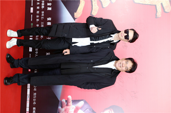 《大导归来》首映礼  葛优朱时茂助阵
