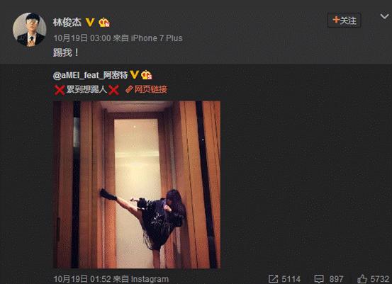 【蜗牛棋牌】林俊杰田馥甄张惠妹开战《梦想的声音》