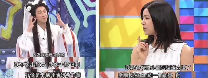 竟有比怀孕还让陈妍希兴奋的事
