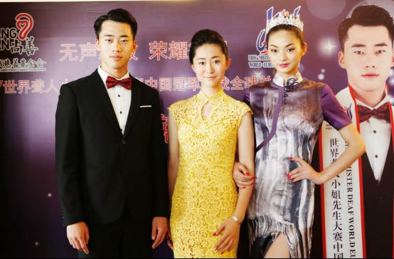 中国聋人冠军天团开始布拉格夺冠之旅
