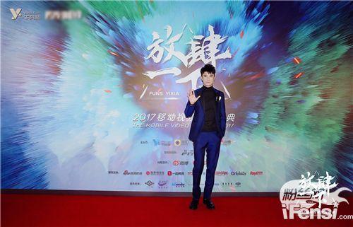张丹峰获年度公益星榜样奖