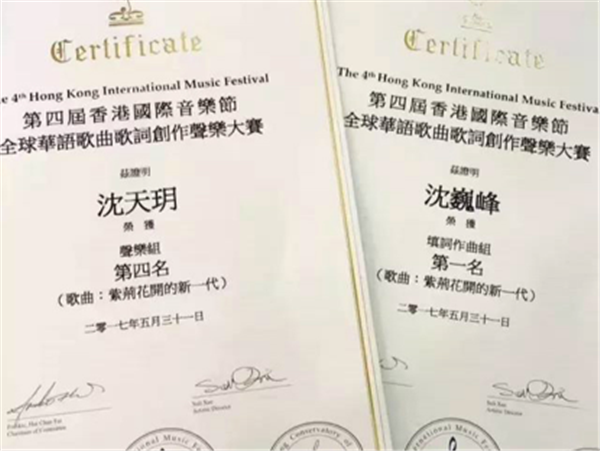 小童星新歌献礼香港回归20周年